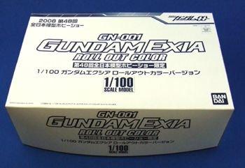 【第48回全日本模型ホビーショー限定】 1/100ガンダムエクシア ロールアウトカラー《プラモデル》