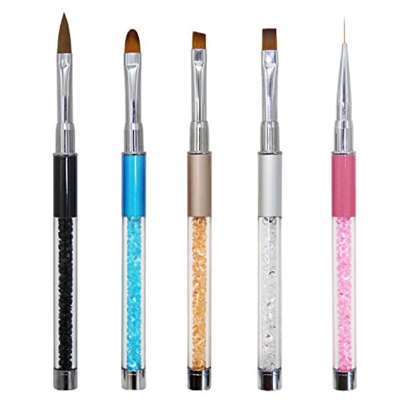 ネイルブラシ Missct 高品質 ネイルアート筆 ジェルネイルペン フレンチ 平筆 ネイルペン アクリル 画筆 UV用 ネイルツール ネイル用品 キャップ付き 5本セット