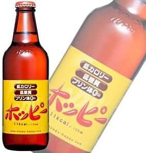 ホッピー 330 瓶 330ml × 24本