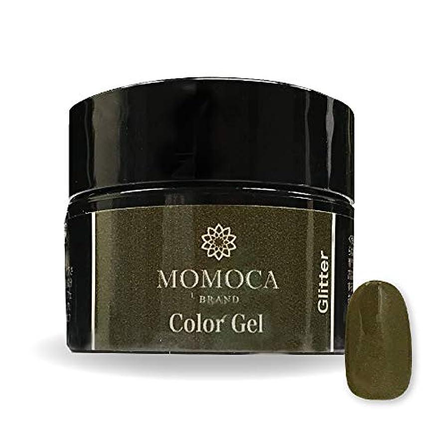 MOMOCA モモカ ジェルネイル サロン品質 高発色 長持ち プロ仕様 ネイルサロン ネイリスト (503G Khaki green カーキグリーン)