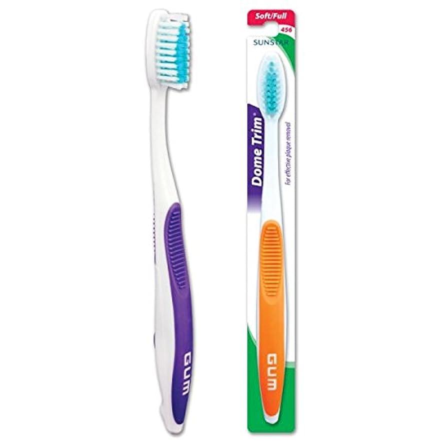 に向けて出発因子労働GUM Dome Trim Soft Toothbrush