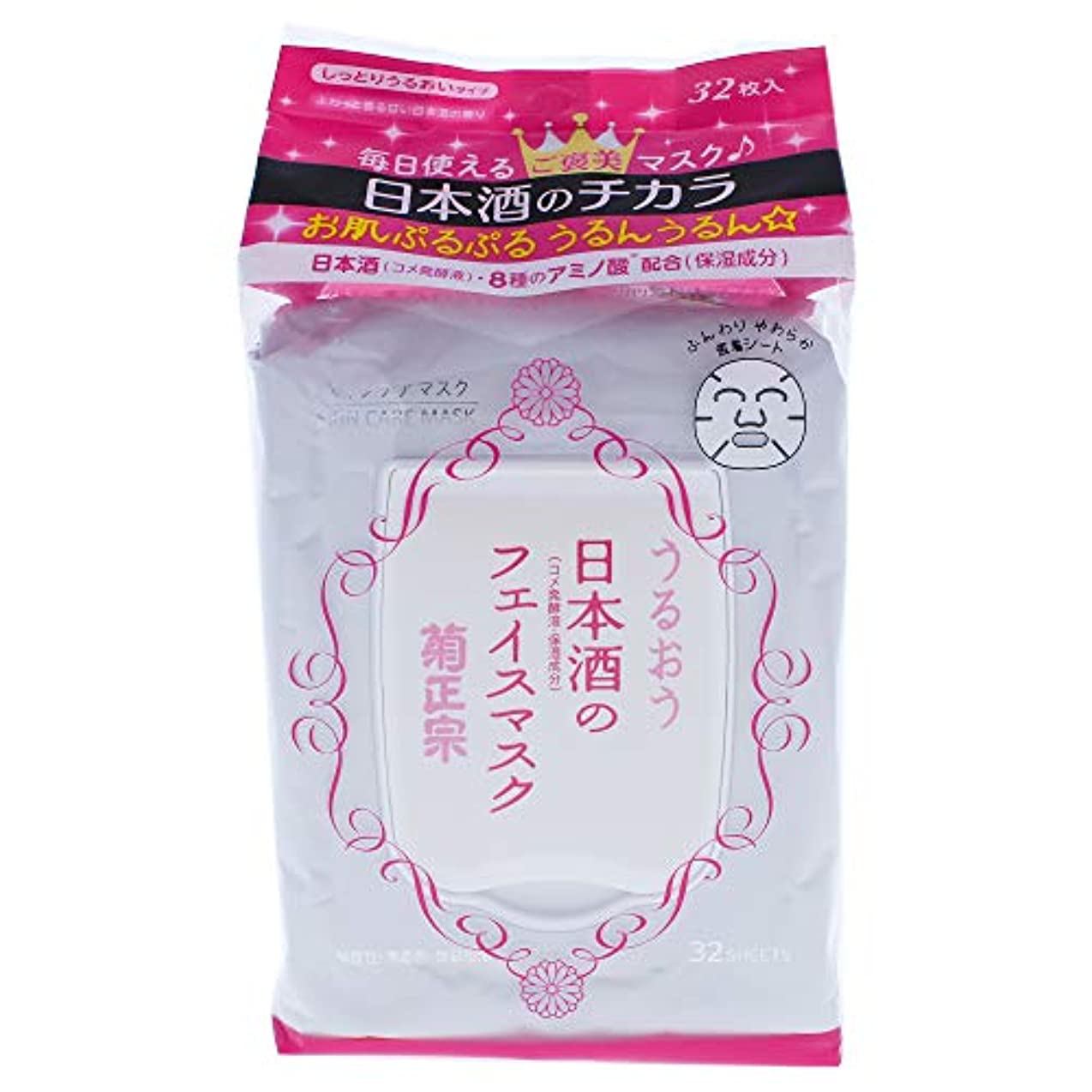簡単な簡単なたくさん菊正宗 日本酒のフェイスマスク 32枚入