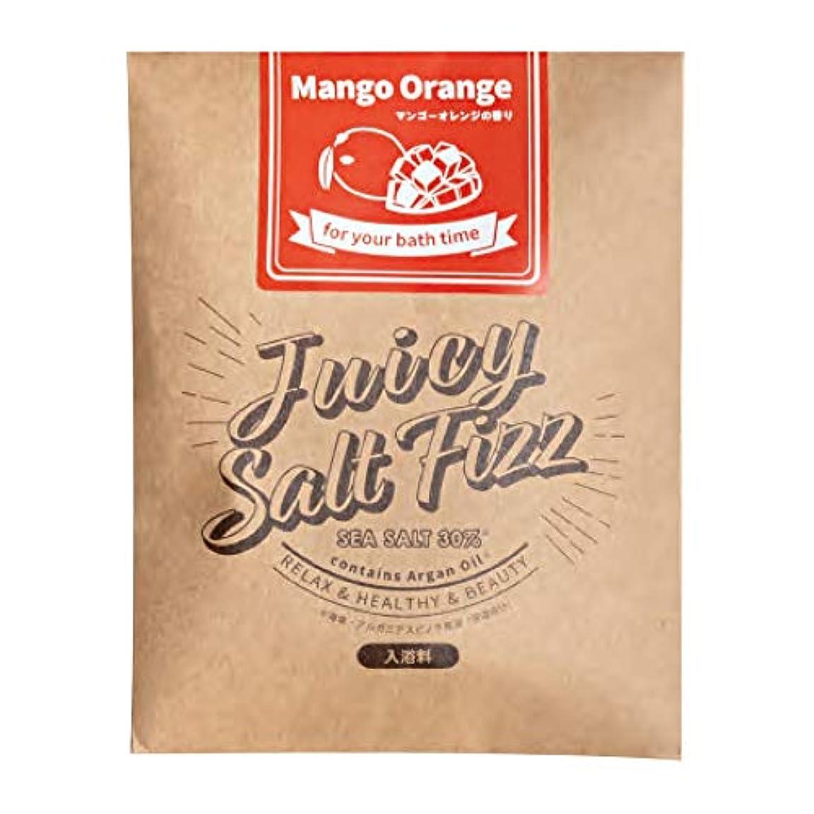 二次熟達処方するサンパルコ 入浴剤 ジューシーソルトフィズ マンゴーオレンジの香り 180P