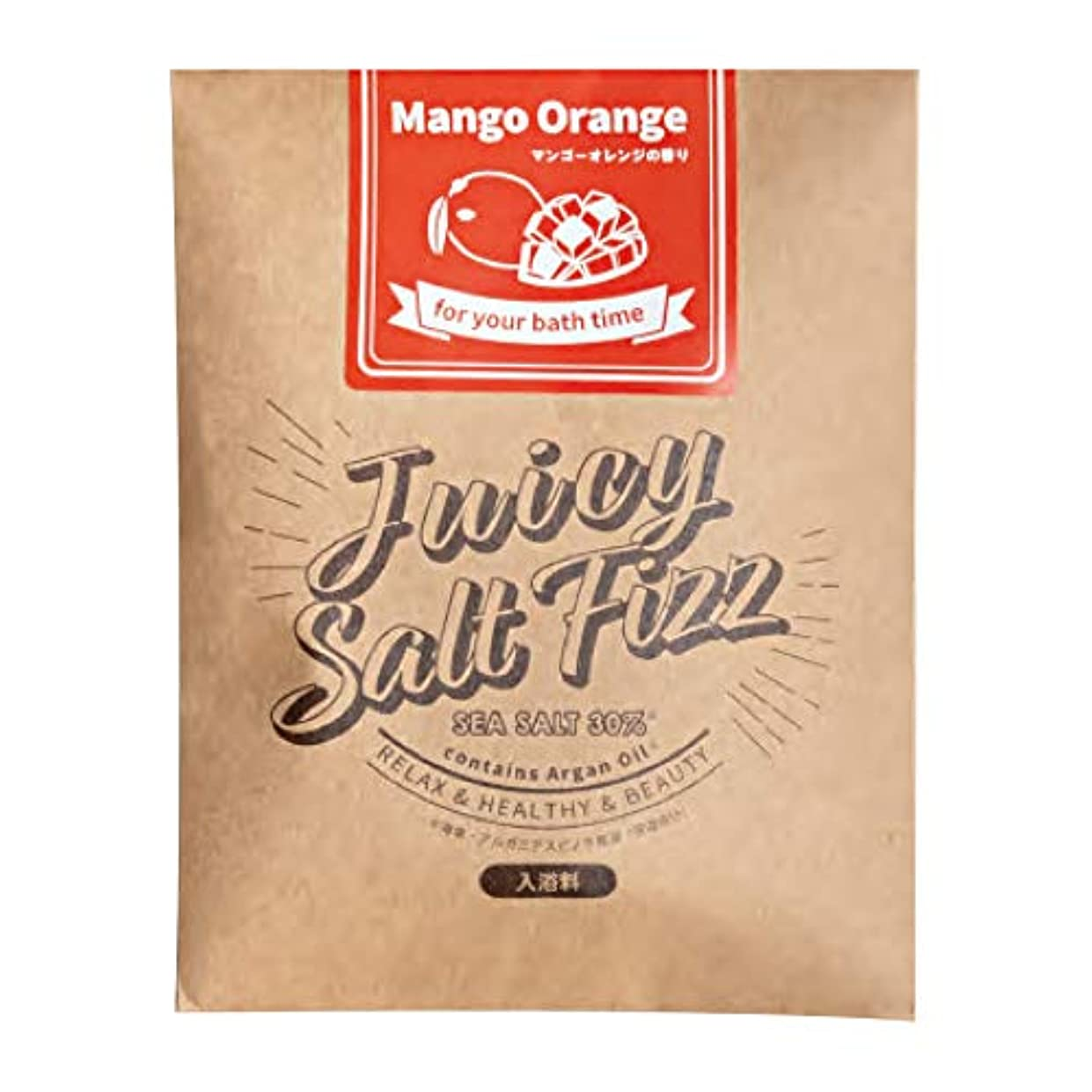 僕のさらにピクニックをするサンパルコ 入浴剤 ジューシーソルトフィズ マンゴーオレンジの香り 180P
