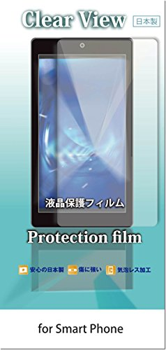 Every Phone 2015年11月モデル ヤマダ電機 5.5インチ用【高硬度9H】液晶保護フィルム 傷に強い!強化ガラス同等の高硬度9Hフィルム