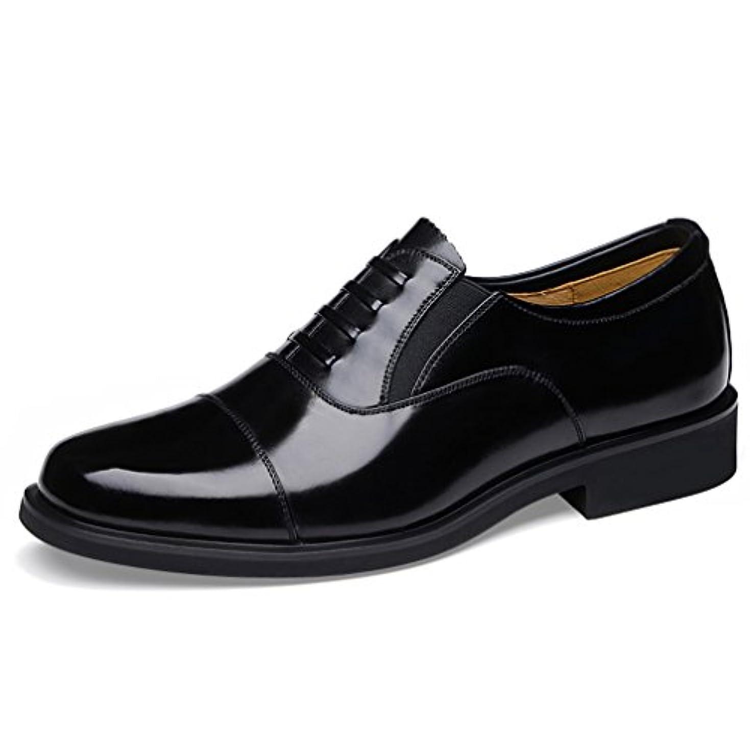 保持する用心深い現れるWEWIN ビジネスシューズ メンズ 本革 ローファー スリッポン サイドゴア 大きいサイズ 革靴 ストレートチップ ファッション 防滑 通気 黒