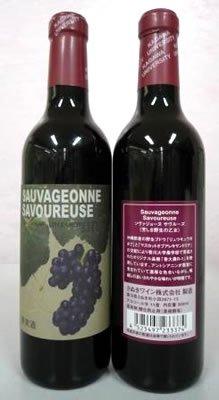 讃岐ワイン ソヴァジョーヌ・サヴルーズ720
