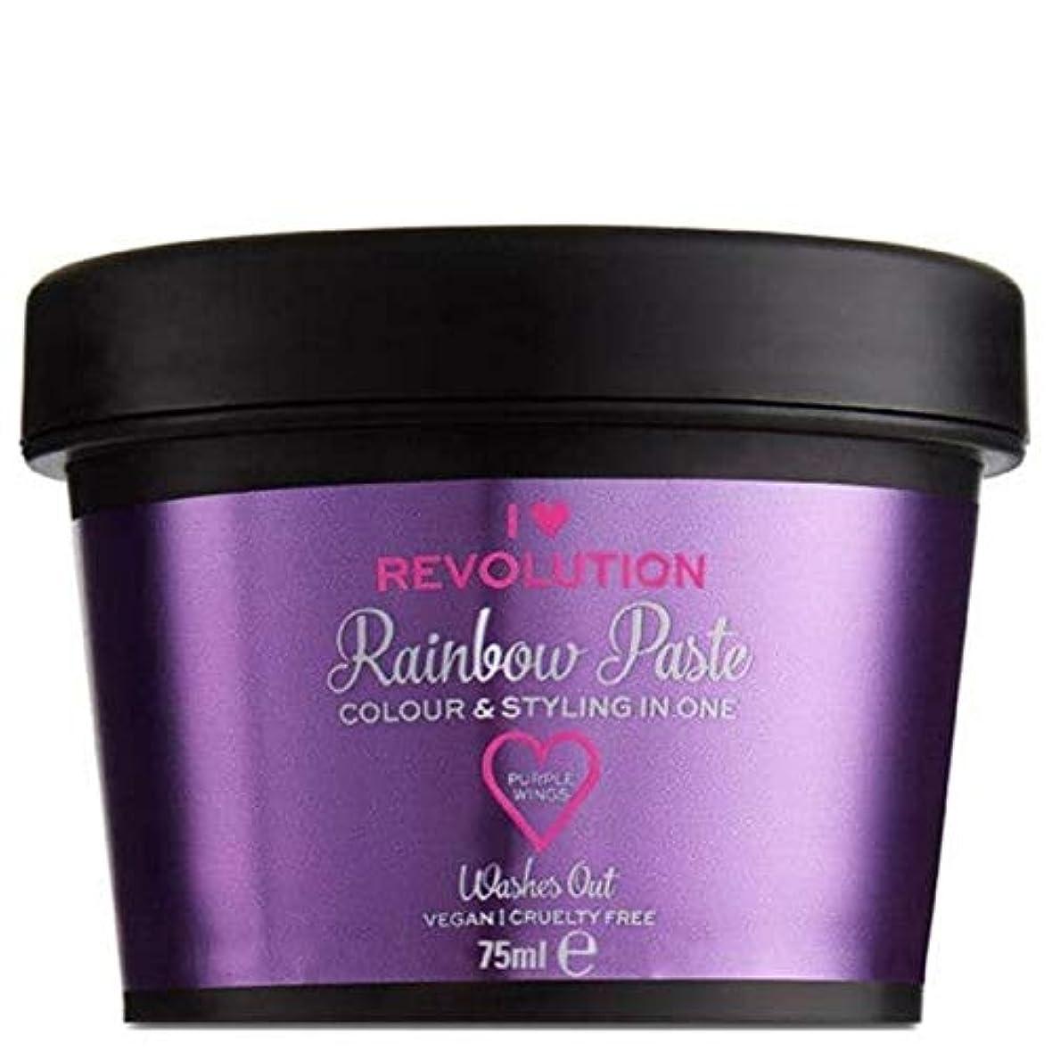中央権限を与えるいう[I Heart Revolution ] 私は心の革命虹ペースト紫色の羽75ミリリットル - I Heart Revolution Rainbow Paste Purple Wings 75ml [並行輸入品]