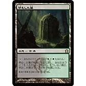 マジック:ザ・ギャザリング 【草むした墓/Overgrown Tomb】【レア】RTR-243-R ≪ラヴニカへの回帰 収録≫
