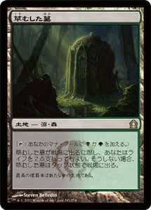 MTG(マジックザギャザリング) 草むした墓/Overgrown Tomb(レア) / ラヴニカへの回帰