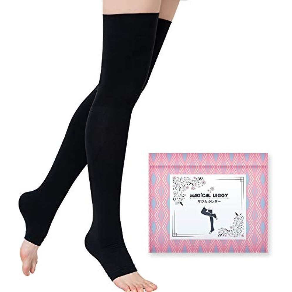 提供引っ張るガイドラインマジカルレギー 正規品 スリム 着圧ソックス 日本製 就寝用 温かい ふくらはぎ 美脚 引き締め (M-L)