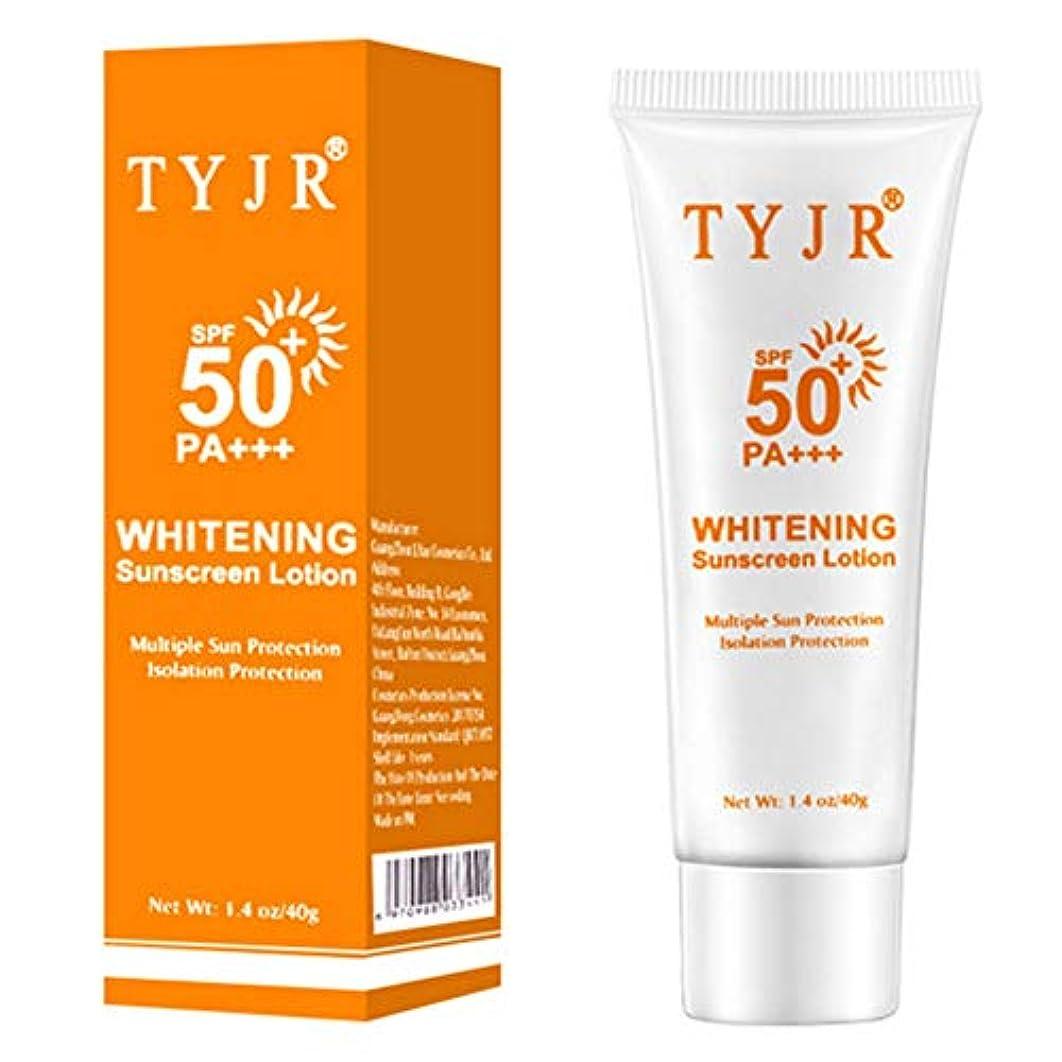 TerGOOSE 日焼け止め 日焼け止めクリーム ウォータープルーフ 化粧下地 全身 ボディー 顔 UV保護 保湿 アイソレーション 水泳 出かける アウトドア ビーチ 海辺 全肌質対応 SPF50/ PA+++