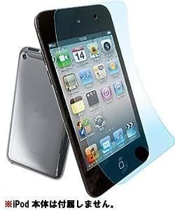 パワーサポート AFPクリスタルフィルムセット for iPod touch 4th PTY-01