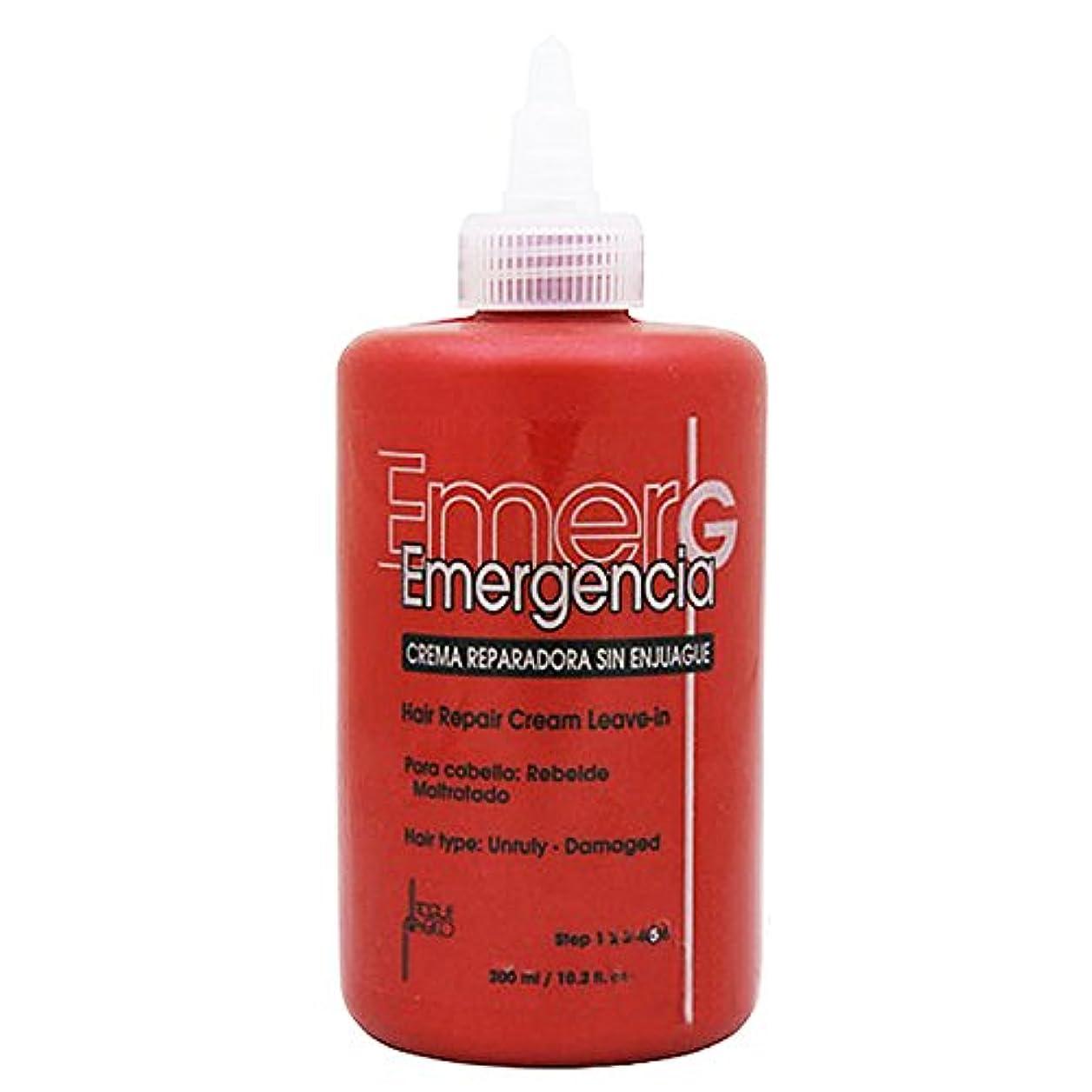 ラフト詐欺バナナTOQUE MAGICO Emergencia 髪の修復クリーム10オンスでおきます