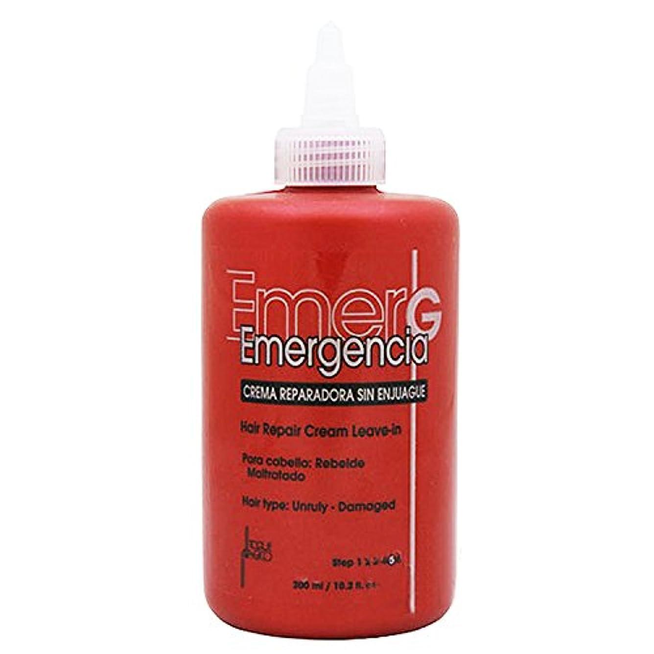 患者フライカイト展望台TOQUE MAGICO Emergencia 髪の修復クリーム10オンスでおきます
