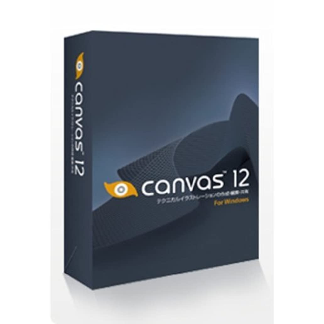 Canvas12J GIS Windows