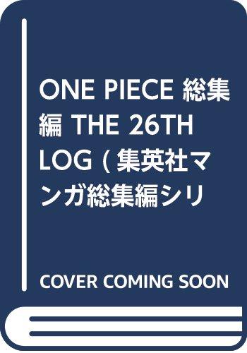 ONE PIECE 総集編 THE 26TH LOG (集英社マンガ総集編シリーズ)