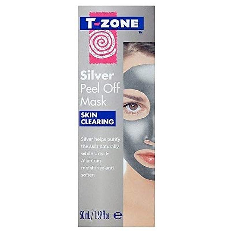 チチカカ湖アマゾンジャングル準拠[T-Zone] スキンクリアマスク50ミリリットルオフTゾーンの銀皮 - T-Zone Silver Peel Off Skin-Clearing Mask 50ml [並行輸入品]