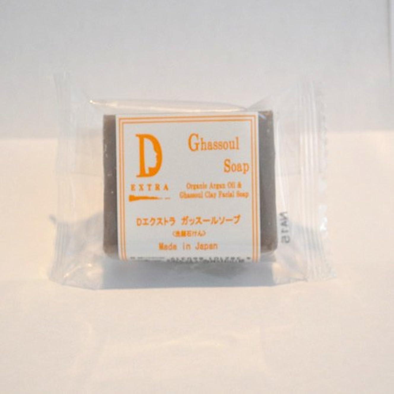 蒸し器または部屋を掃除するDエクストラ ガッスールソープ 25g