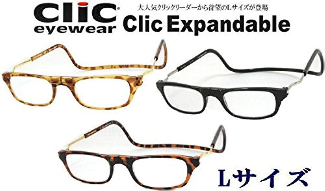 クリックリーダーLサイズエクスパンダブル1.2倍 (+1.50, ブラック)