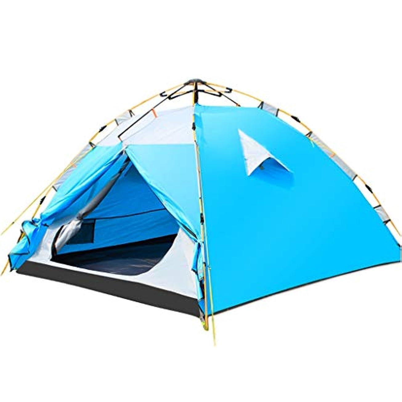 はっきりしないおじさん酸度IDWOI テント 2人のテントの自動ポップアップ油圧家族のテントの二重層の防水軽量のドームの屋外のテント