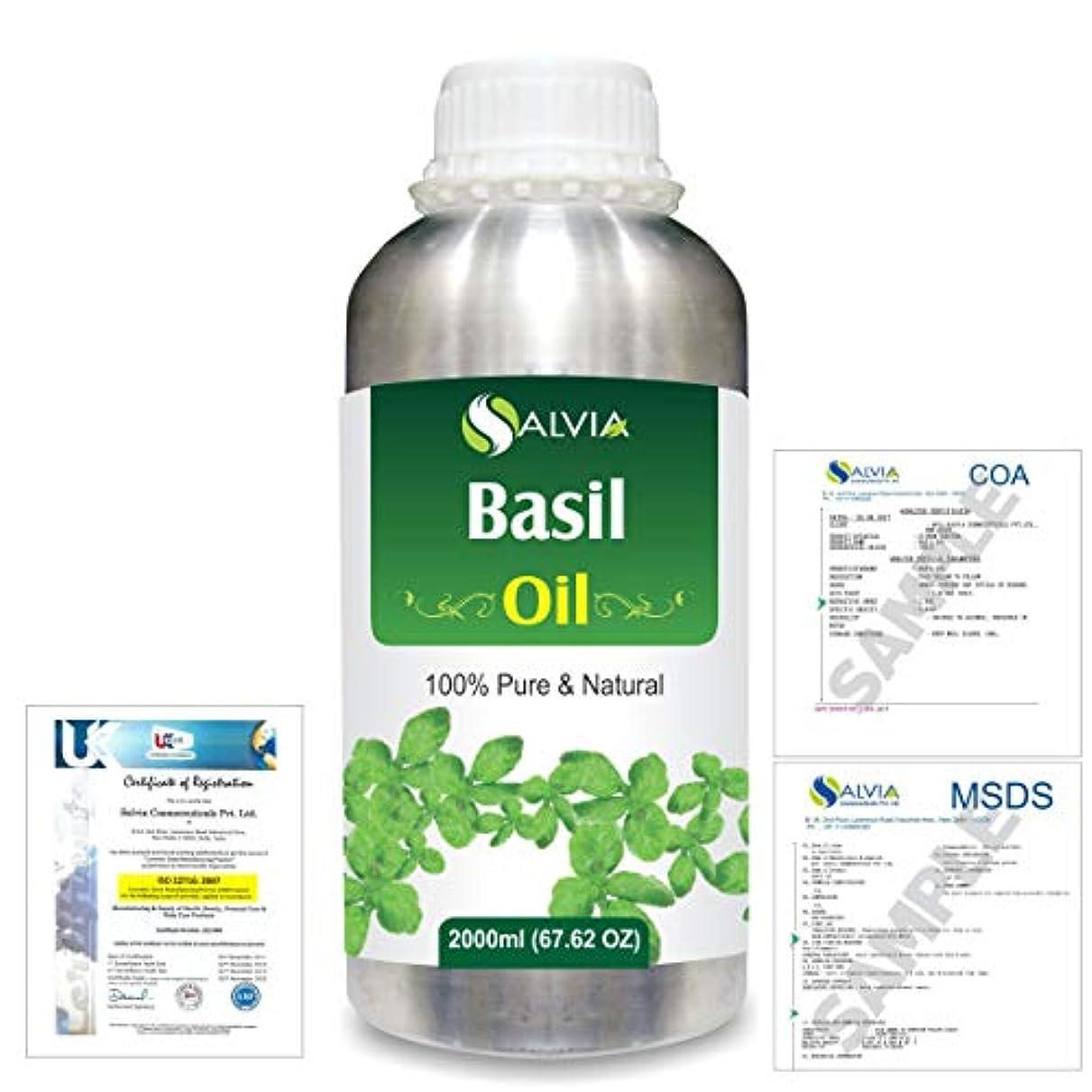 マット救援やろうBasil (Ocimum basilicium) 100% Natural Pure Essential Oil 2000ml/67 fl.oz.