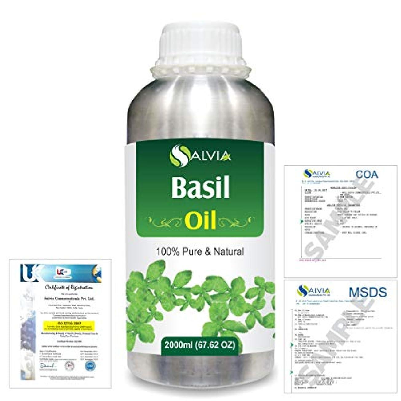 突破口割り当てる君主Basil (Ocimum basilicium) 100% Natural Pure Essential Oil 2000ml/67 fl.oz.