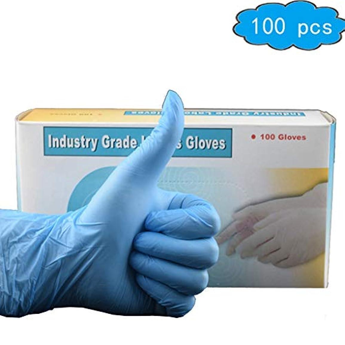 攻撃樫の木ゴミ箱を空にする使い捨て手袋、子供用使い捨て手袋、子供用ニトリル手袋 - 粉末なし、ラテックスなし、無臭、食品等級、アレルギー、質感のある指 - 100PCSブルー (Color : Blue, Size : L)