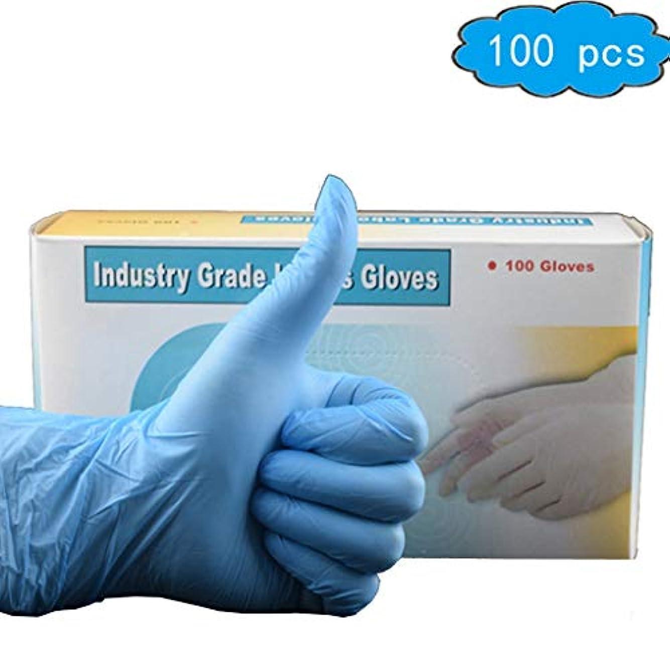 毎日聖歌努力する使い捨て手袋、子供用使い捨て手袋、子供用ニトリル手袋 - 粉末なし、ラテックスなし、無臭、食品等級、アレルギー、質感のある指 - 100PCSブルー (Color : Blue, Size : L)