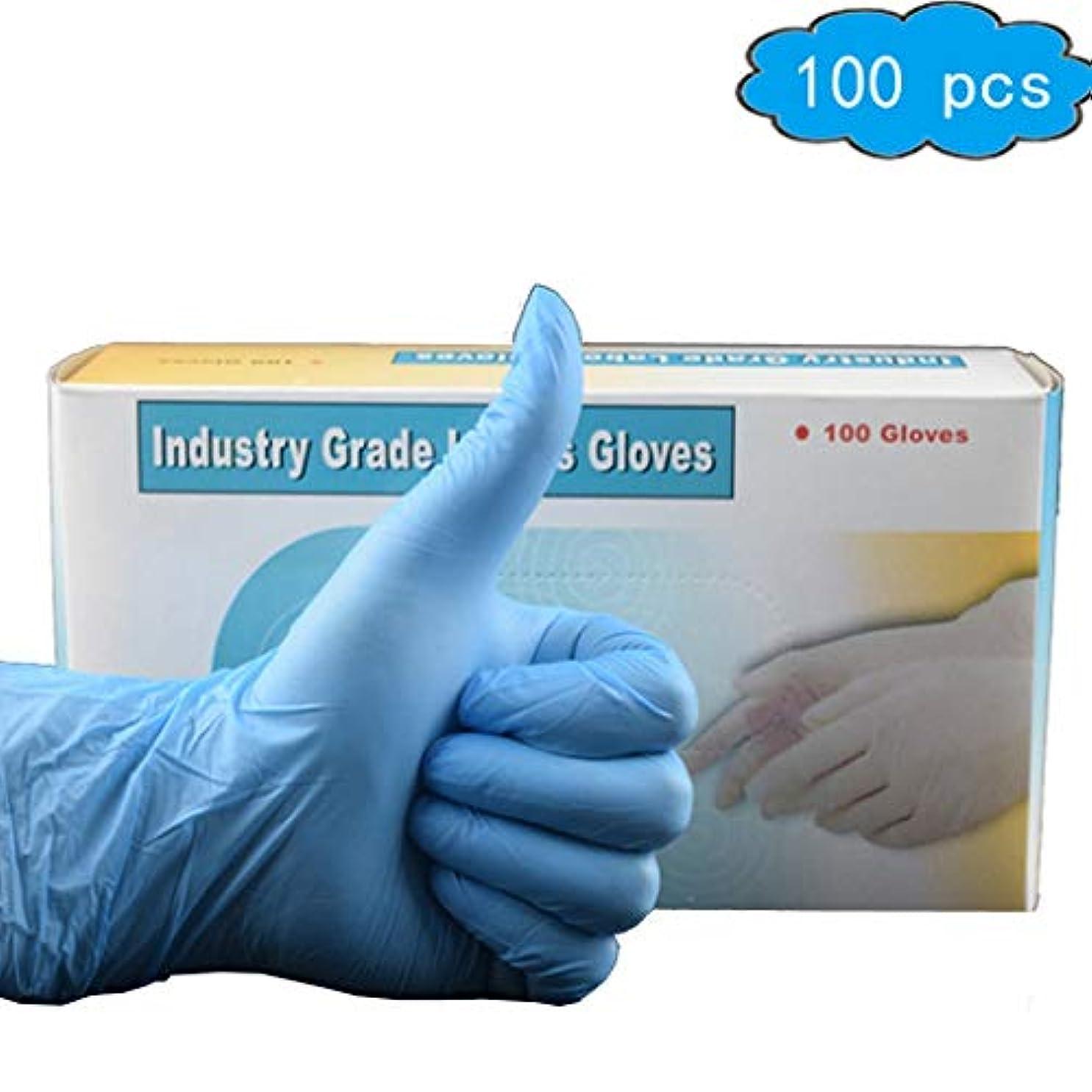 伸ばす展示会少なくとも使い捨て手袋、子供用使い捨て手袋、子供用ニトリル手袋 - 粉末なし、ラテックスなし、無臭、食品等級、アレルギー、質感のある指 - 100PCSブルー (Color : Blue, Size : L)