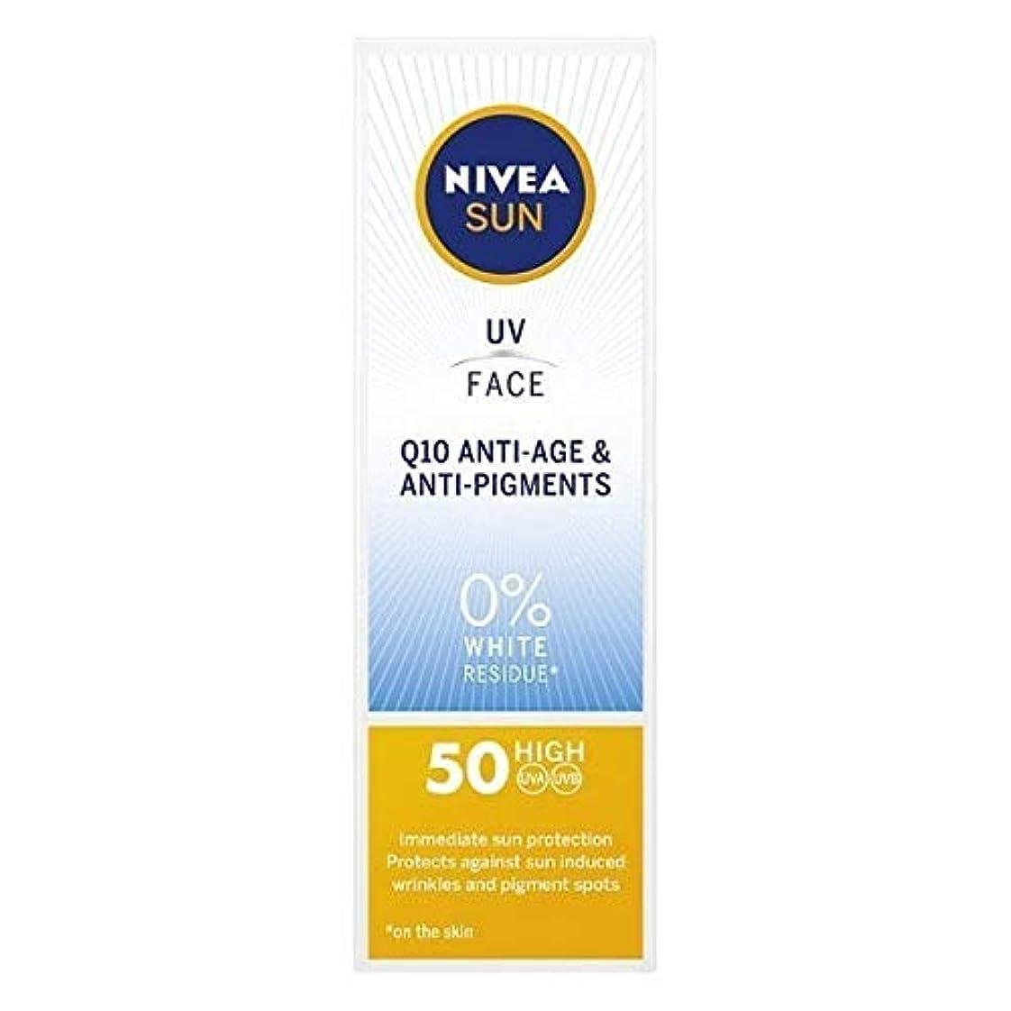 ペチュランス真似る交差点[Nivea ] ニベアサンUvフェイスSpf 50 Q10抗加齢&抗顔料50ミリリットル - NIVEA SUN UV Face SPF 50 Q10 Anti-Age & Anti-Pigments 50ml [並行輸入品]