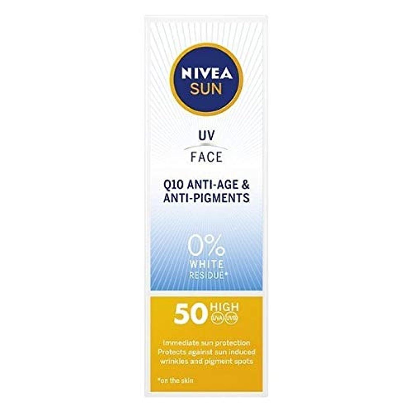 いとこ定刻慣性[Nivea ] ニベアサンUvフェイスSpf 50 Q10抗加齢&抗顔料50ミリリットル - NIVEA SUN UV Face SPF 50 Q10 Anti-Age & Anti-Pigments 50ml [並行輸入品]