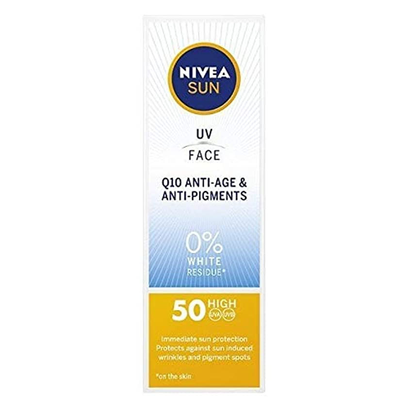 飽和する病院スプレー[Nivea ] ニベアサンUvフェイスSpf 50 Q10抗加齢&抗顔料50ミリリットル - NIVEA SUN UV Face SPF 50 Q10 Anti-Age & Anti-Pigments 50ml [並行輸入品]