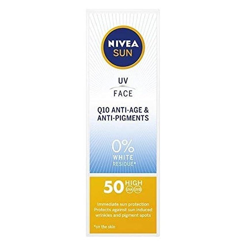 代数的クレーターリアル[Nivea ] ニベアサンUvフェイスSpf 50 Q10抗加齢&抗顔料50ミリリットル - NIVEA SUN UV Face SPF 50 Q10 Anti-Age & Anti-Pigments 50ml [並行輸入品]