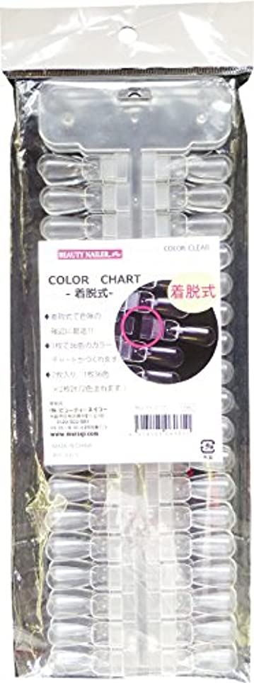 土砂降りキャンディー信念ビューティーネイラー カラーチャート 着脱式 72色 NCC-11