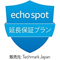 Echo Spot用 事故保証プラン (2年・落下・水濡れ等の保証付き)