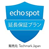 「Echo Spot用 延長保証・事故保証プラン (2年・落下・水濡れ等の保証付き)」のサムネイル画像