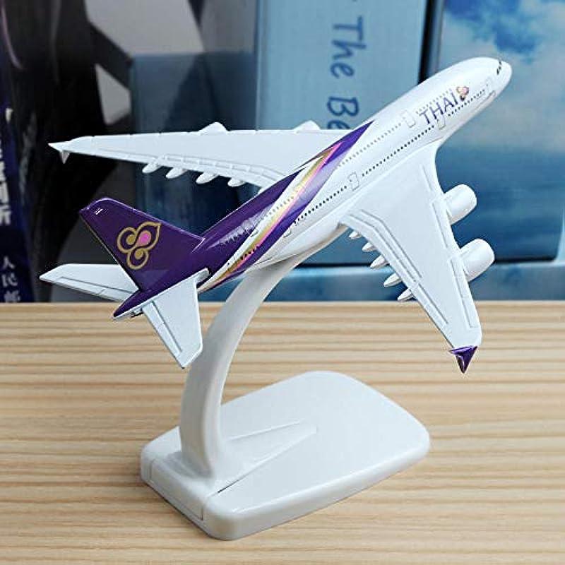 エキス経歴がんばり続ける16cmタイ航空A380飛行機模型合金模型航空模型飛行機タイ航空A380飛行機模型ブースモデル1:400