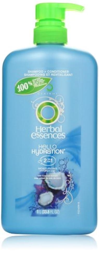 シチリアシチリアアルミニウムHerbal Essences Hello Hydration 2-In-1 Moisturizing Hair Shampoo & Conditioner With Pump 33.8 Fl Oz by Herbal...