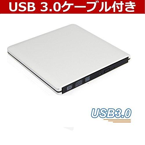 ZILONG 外付け ポータブルDVDドライブ USB3.0 CD ノートパソコン CD+/-RW DVD+/-RW Windows/Linux/Mac OS三対応 スーパドライブ 超薄型 (シルバー)