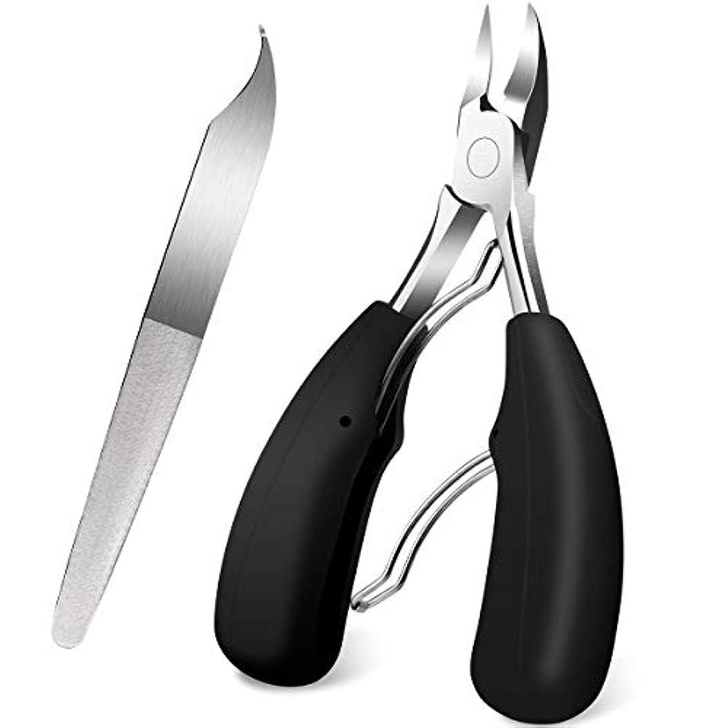 遮る巻き取り段階爪切り ニッパー 巻き爪 変形爪 硬い爪 ネイルケア 3way仕様爪やすり 手足兼用 つめきり (2点セット) …