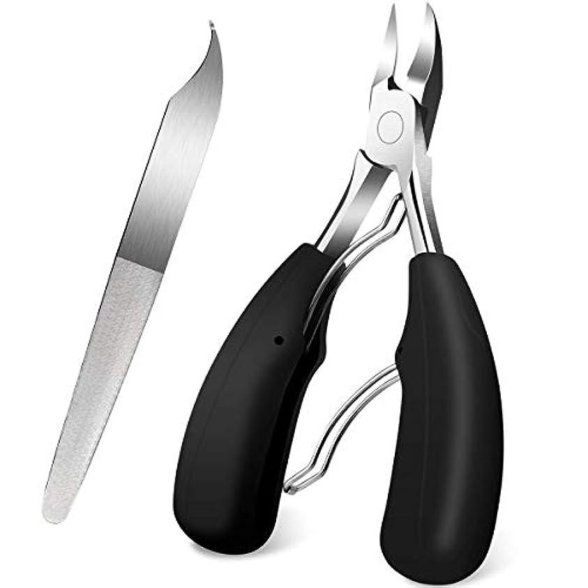 禁止する禁止するストライプ爪切り ニッパー 巻き爪 変形爪 硬い爪 ネイルケア 3way仕様爪やすり 手足兼用 つめきり (2点セット) …