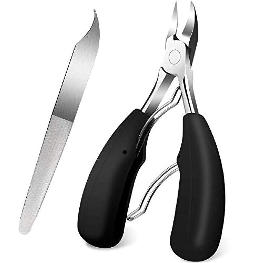 アカデミックフォージ予約爪切り ニッパー 巻き爪 変形爪 硬い爪 ネイルケア 3way仕様爪やすり 手足兼用 つめきり (2点セット) …