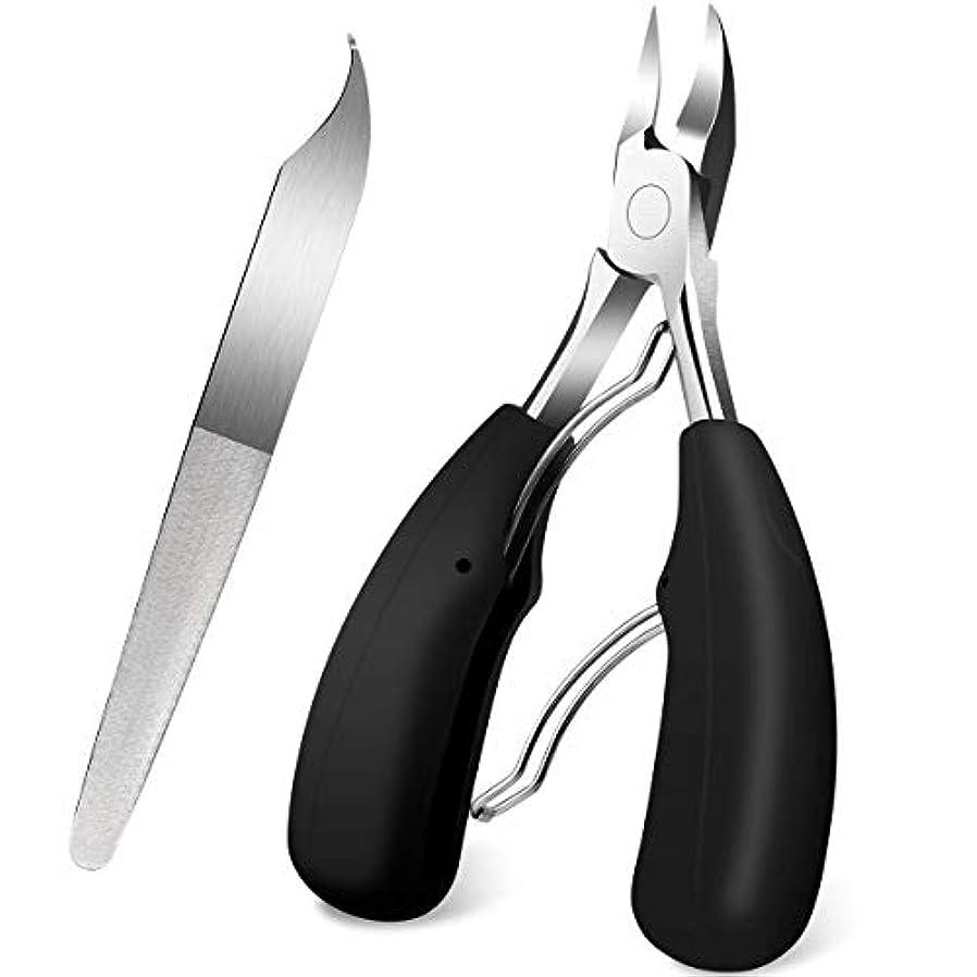 追放する留め金震え爪切り ニッパー 巻き爪 変形爪 硬い爪 ネイルケア 3way仕様爪やすり 手足兼用 つめきり (2点セット) …