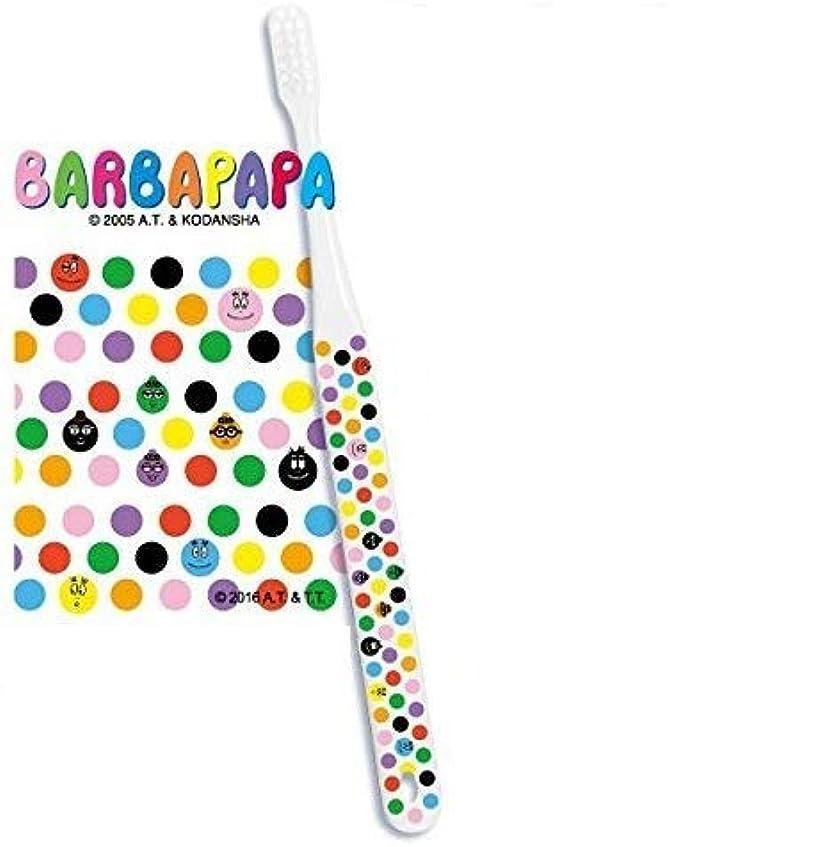 禁止遺体安置所対象Ci 702 バーバパパ(BARBAPAPA) 極薄ヘッド/Mふつう 1本