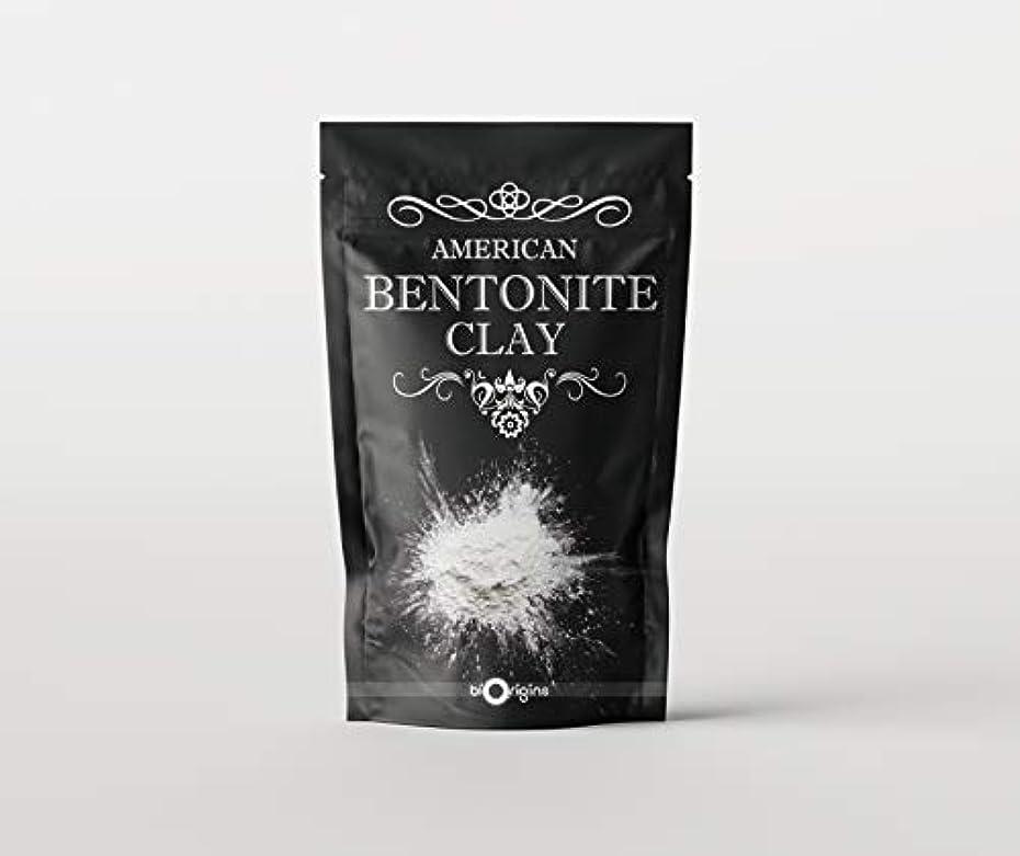 誘惑飢山積みのBentonite Clay - 1Kg