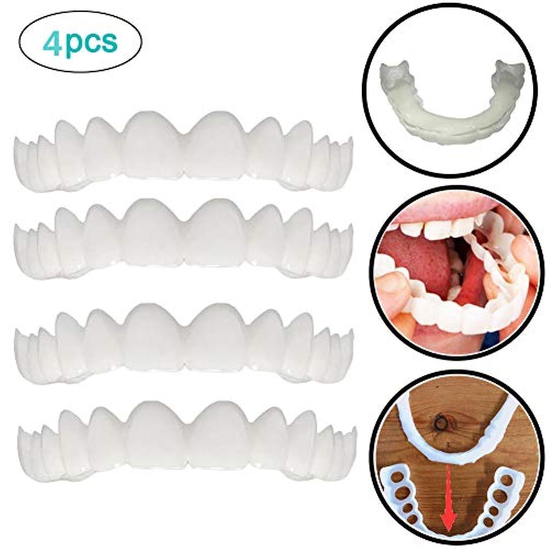 毒モネ細分化するインスタント快適で柔らかい完璧なベニヤの歯スナップキャップを白くする一時的な化粧品歯義歯歯の化粧品シミュレーション上袖/下括弧の4枚,upperteeth4pcs