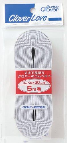 クロバー ゴムベルト 白 30mm*5m