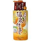なごみ ボディソープ温泉仕立て のんびり柚子の香り 580ml
