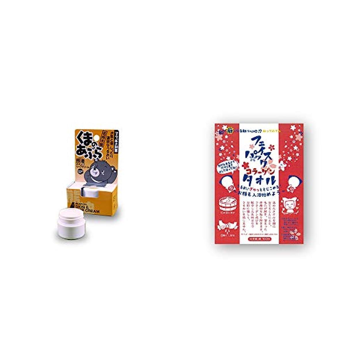 食料品店境界八[2点セット] 信州木曽 くまのあぶら 熊油スキン&リップクリーム(9g)?(飛騨限定)繰り返し使える!さるぼぼフェイスパック コラーゲンタオル[綿100%](1枚入)